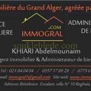 vente appartement f2 Reghaia Alger - شقة للبيع  الرغاية الجزائر 1