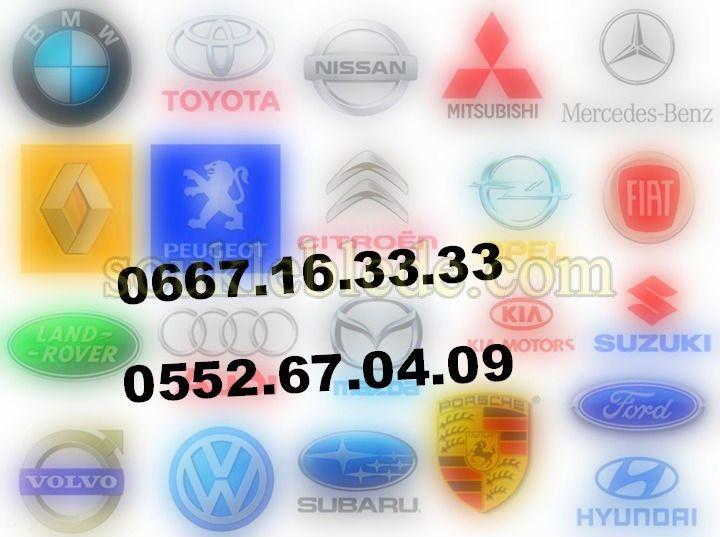 قطع غيار السيارات وشراء سيارات الحوادث