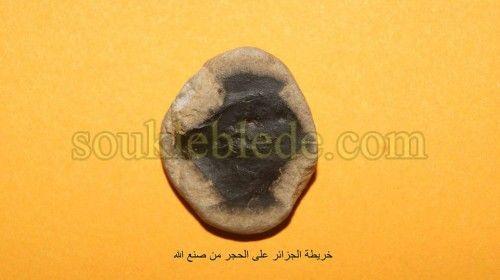 قطعة حجرية تحمل رسم الخريطة الجغرافية للجزائر