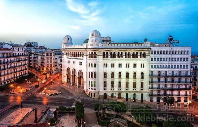 صورة من العاصمة