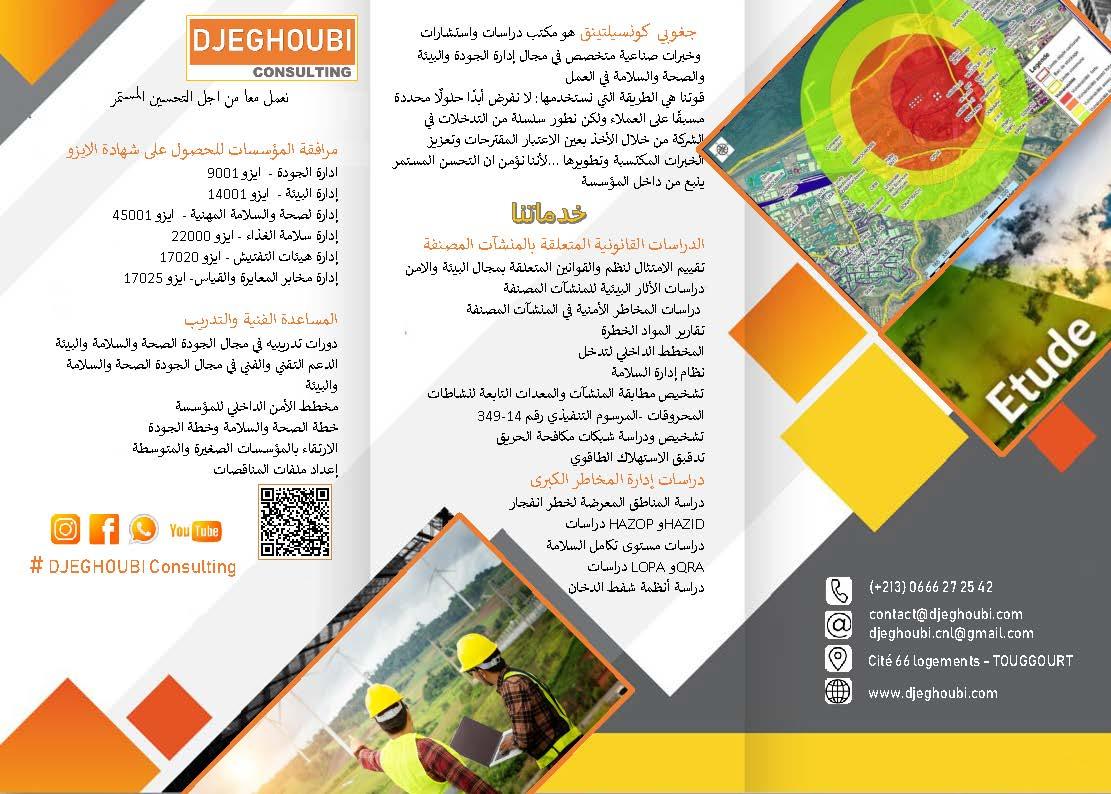 bureau d'études HSE et environnement